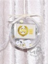 1/10 oz. gold gift bar 50 years burthday golden wedding in gift ball / globe handmade decorated