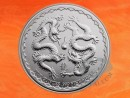 5 oz. Double Dragon silver coin Niue 2018