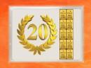 10 Gramm Gold Geschenkbarren Flipmotiv: Jubiläum 20...