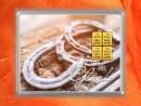 0,5 g gold gift bar flipmotif: Good luck - horseshoes