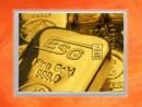 1 g gold gift bar flip motif: Au gold bar